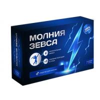 Zeus Lightning - Potency preparation