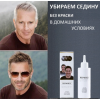REPAREX- Home solution for gray hair. No paint. No harmful components !.