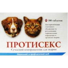 Protisex contraceptive for cats and dogs 100 pieces