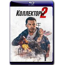 Collectors 2 [Blu-ray] DVD 2020