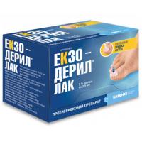 Exoderil Nail Polish solution 5% vial 2.5 ml