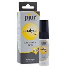 Relaxing Anal Spray Pjur Analyse Me! 20 ml