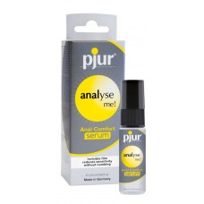 Relaxing Anal Gel Pjur Analyse Me! Serum 20 ml