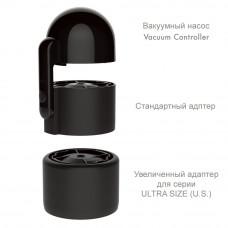 Tenga Vacuum Controller Nozzle