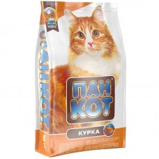 Pang Kot CHICKEN - A dry feed with chicken for adult cats with taste of chicken