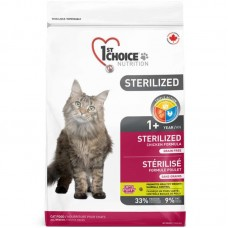 1st Choice (Fest Choys) Sterilized is the Dry feed with chicken for the sterilized adult cats