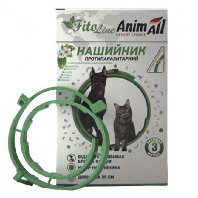 AnimAll VetLine (EnimAll VetLayn) FitoLine Nature - A collar antiparasitic for dogs and cats from fleas and ticks