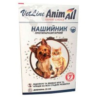 AnimAll VetLine (EnimAll VetLayn) the Collar antiparasitic for dogs and cats from fleas and ticks
