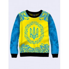 Mens 3D-print sweatshirt - Emblem of Ukraine. Made in Ukraine.