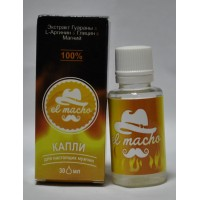 El Macho Drops - for potency