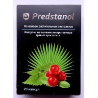 Predstanol - Capsules for prostatitis