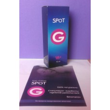 Spot G - intimate cream for men and women exciting