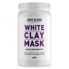 White Clay Mask, Joko Blend, 600 g, 18314