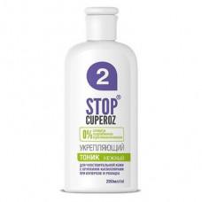 Toner for dry or sensitive skin, Piel Cosmetics, 250 ml, 02700