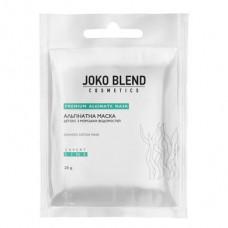 Alginate Detox Mask with Seaweed, Joko Blend, 20g, 32669