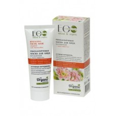 Revitalizing face mask with thermo effect, EO Laboratorie, 75 ml, 33753