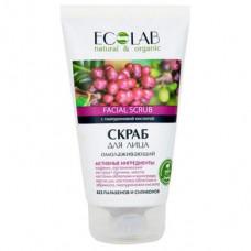 Scrub for face and body coffee original extra-care, EO Laboratorie, 40 g, 33772