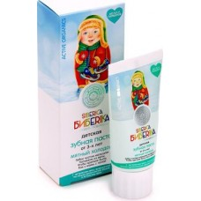 Toothpaste from 3 years old mint chill, Natura Siberica, 50 ml, 34131