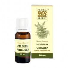 Juniper essential oil, 10 ml, 9108